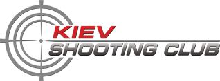 Kiev Shooting Club - Kiev AK-47 & Sniper rifle shooting, pistol, shotgun, carbine, Kiev clay shooting